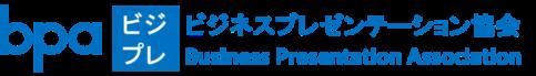 ビジプレ|ビジネスプレゼンテーション協会